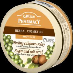 GREEN PHARMACY Gyógynövényes testradír shea vaj és zöld kávé kivonattal 300 ml